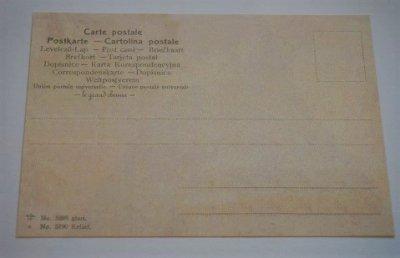 画像1: ポストカード グランシュマン