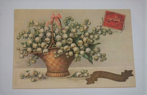 画像1: ポストカード グランシュマン (1)
